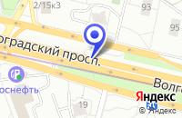 Схема проезда до компании ТФ ХИМКОМ ГРУППА в Москве