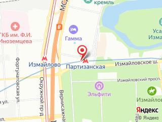 Ремонт холодильника у метро Партизанская
