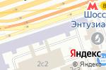 Схема проезда до компании Аквитенс в Москве