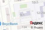 Схема проезда до компании Средняя общеобразовательная школа №654 с дошкольным отделением в Москве