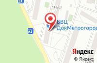 Схема проезда до компании Мостехинвест в Москве