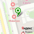 Местоположение компании Адвокатская контора