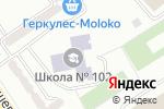 Схема проезда до компании Донецкая общеобразовательная школа I-III ступеней №102 в Донецке