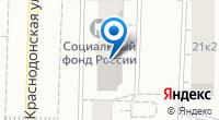 Компания Главное Управление Пенсионного фонда РФ №3 г. Москвы и Московской области на карте