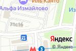 Схема проезда до компании Глобал мед в Москве