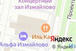 Схема проезда до компании Ринг-н-ролл в Москве