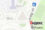 Схема проезда до компании Grand в Москве