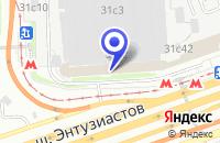 Схема проезда до компании ПРОИЗВОДСТВЕННАЯ ФИРМА ГУРОВ И К в Москве