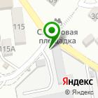Местоположение компании ЮГ-НОВСТРОЙ