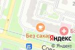 Схема проезда до компании Мясной гастроном в Домодедово