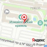 Московский дворец бракосочетания №5