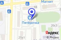 Схема проезда до компании БЮРО ПЕРЕВОДОВ 24ABCD.RU в Москве