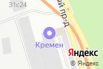 Схема проезда до компании Электроэнергия. Передача и распределение в Москве