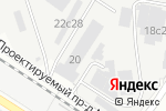 Схема проезда до компании Грузовое Путешествие в Москве