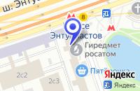 Схема проезда до компании НИИ КОНСТРУКЦИОННЫХ МАТЕРИАЛОВ НА ОСНОВЕ ГРАФИТА (НИИГРАФИТ) в Москве