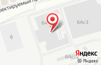 Схема проезда до компании Авто-Трэк в Москве