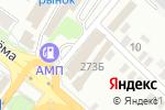 Схема проезда до компании Центр Кровли и Фасада, торговая компания в Донецке