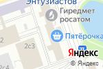 Схема проезда до компании Prettian Russia в Москве