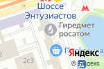 Схема проезда до компании Интерком-Недвижимость в Москве