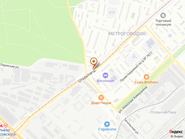 Остановка «Тагильская ул.», Открытое шоссе (3925) (Москва)