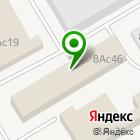 Местоположение компании АЛЬМЕТ