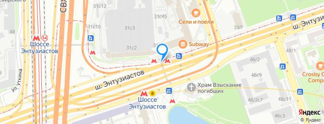 метро Шоссе Энтузиастов