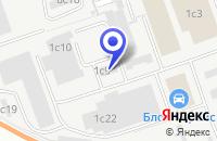 Схема проезда до компании ТФ ДАЙНЭКС в Москве