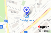 Схема проезда до компании ЗООМАГАЗИН ГЕКАДА в Москве