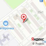 27 Центральный НИИ Министерства обороны РФ