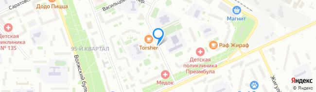 улица Васильцовский Стан