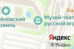 Схема проезда до компании Марципан в Москве