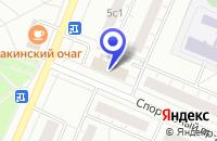 Схема проезда до компании АПТЕКА АЛЬФА-М в Москве