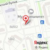 Аппарат Совета депутатов муниципального округа Марьино