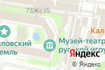 Схема проезда до компании Шали в Москве