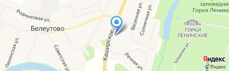 АЗС Алексахин на карте Белеутово