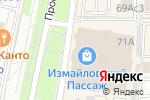Схема проезда до компании Магазин головных уборов и кожгалантереи в Москве