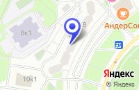 Схема проезда до компании МЕБЕЛЬНЫЙ МАГАЗИН АУРА в Москве