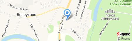 Автомойка на Каширском шоссе 30 км на карте Белеутово