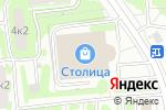 Схема проезда до компании Перемена в Москве