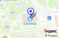 Схема проезда до компании КИНОТЕАТР НЭО в Москве