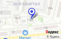 Схема проезда до компании ЛОМБАРД АМАРАНТ-С-ИНВЕСТ в Москве