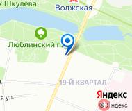 """Академия Развития Способностей """"Гаромния"""" ООО"""
