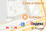 Схема проезда до компании URBAN Кухня в Москве