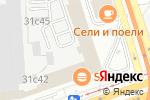 Схема проезда до компании Центр технического обслуживания в Москве