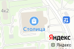 Схема проезда до компании Loretta в Москве