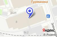 Схема проезда до компании МЕБЕЛЬНАЯ КОМПАНИЯ ИНФОРММОНТАЖ в Москве