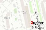 Схема проезда до компании Точка Любви в Москве