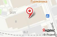 Схема проезда до компании Технокран в Москве