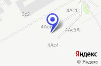 Схема проезда до компании МЕБЕЛЬНАЯ КОМПАНИЯ КРАФТ в Москве