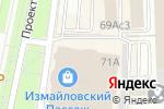 Схема проезда до компании Beer & Shots в Москве